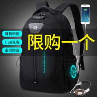 韩版休闲背包男双肩包大容量电脑包高中学生书包男时尚潮流旅行包