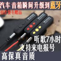 aux音响无线车载蓝牙接收器4.1音频高保真无损可通话领夹运动耳机SN3407 官方标配
