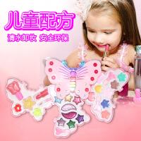 儿童化妆品套装安全女孩公主彩妆盒演出仿真玩具便宜芭比娃娃 五款套装(带娃娃) 送指甲贴纸