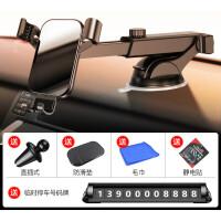 手机自粘架车载手机架汽车用导航支架吸盘式通用车内车上支驾支撑仪表台