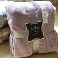 纯色法兰绒毛毯珊瑚绒毯子单人冬季加厚毛绒床单双人毛巾被子