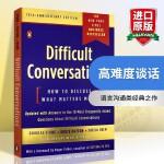 高难度谈话 英文原版书 Difficult Conversations 哈佛谈判小组15年潜心研究成果 麻省理工推荐书
