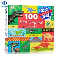 英文原版 DK系列 100 First Dinosaur Words 100个恐龙入门单词纸板书 低幼儿童英语启蒙科普读