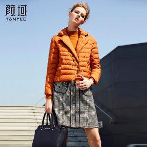 颜域品牌女装轻薄羽绒服西装领短款2017新款冬宽松白鸭绒羽绒外套