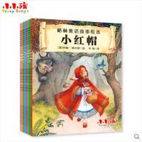 正版现货 小小孩格林童话故事绘本 小红帽睡美人穿靴子的猫美女和野兽杰克和豆茎白雪公主吹笛人灰姑娘 幼儿童成长阅读睡前故