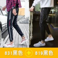 秋冬季加绒ins超火牛仔裤男小脚裤修身裤子男韩版潮流青少年