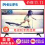 飞利浦(PHILIPS) 39PHF5292/T3 39英寸安卓智能网络液晶平板电视机