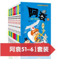 阿衰漫画书全集48-49-50-51-52-53-54-55-56-57-58共11册 猫小乐漫画party 卡通故事