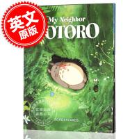 现货 宫崎骏 龙猫明信片 电影周边书 英文原版 My Neighbor Totoro:30 Postcards 精装