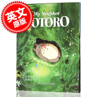 �F� �m崎�E ���明信片 �影周��� 英文原版 My Neighbor Totoro:30 Postcards 精�b H