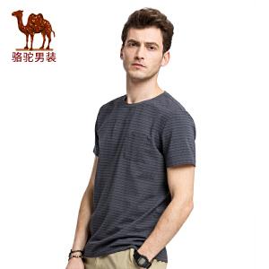 骆驼男装 2017年夏季新款圆领条纹休闲青春印花男青年短袖T恤衫