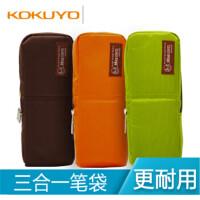 免邮日本KOKUYO国誉WSG-PC32多功能笔袋大容量文具盒收纳包可变身创意笔筒/化妆包/笔袋