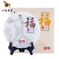 八�R茶�I 福鼎白茶太姥山6年藏白牡丹老白茶�茶�~�Y盒�b357克