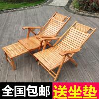 竹躺椅竹摇摇椅可折叠椅子家用午睡凉椅老人休闲逍遥椅实木靠背椅