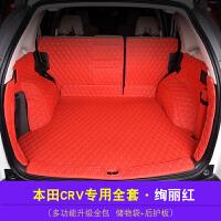 东风本田CRV后备箱垫 2017款新CR-V 2016款专用全包围汽车尾箱垫