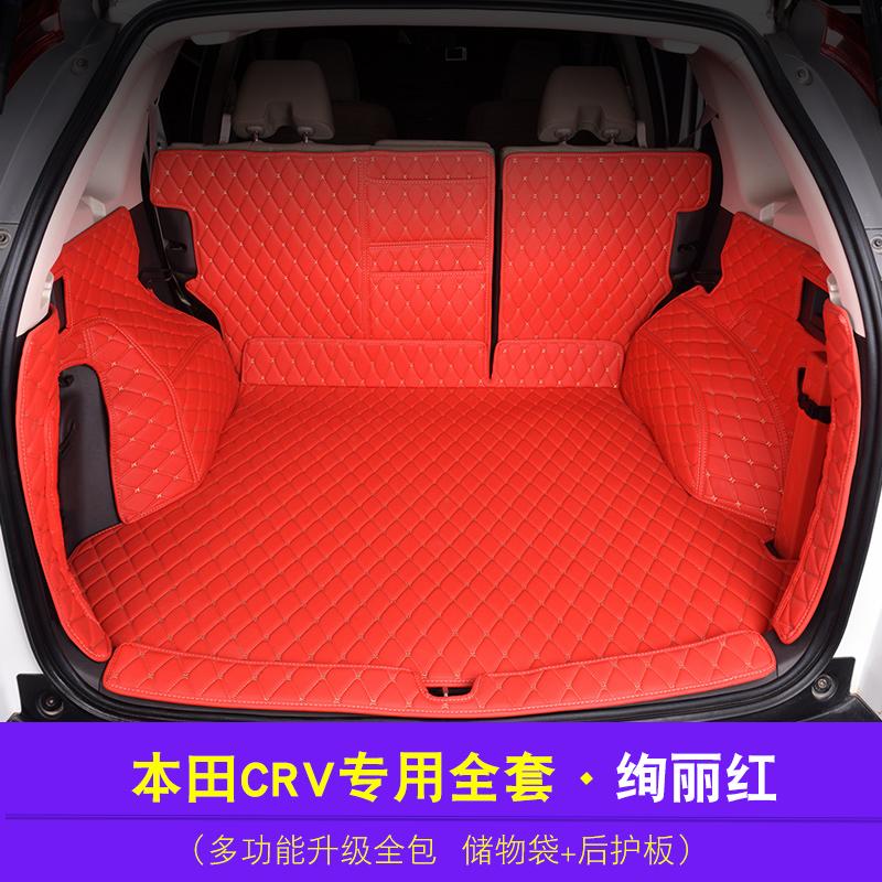 东风本田CRV后备箱垫 2017款新CR-V 2016款专用全包围汽车尾箱垫  4.20-6.18 店铺内单笔订单每满100元赠送100元话费充值卡。