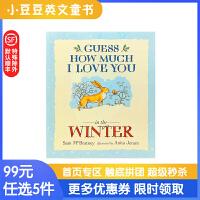 英文原版绘本 Guess How Much I Love You in the Winter 猜猜我有多爱你冬季篇 廖彩杏书单推荐 平装