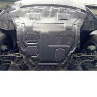 长安CS55发动机护板底盘装甲挡板长安CS55发动机下护板