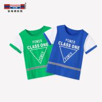 【3折价:18】铅笔俱乐部童装2020夏季男童短袖T恤中大童圆领上衣儿童运动上衣