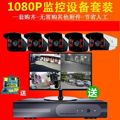 1080P高清监控设备套装一体机4路家用成套监控摄像头套餐监控设备m5w 默认发:内存容量4TB监控摄像头路数6路