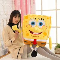 创意极软羽绒棉海绵宝宝3D鼻子短毛绒玩具公仔派大星儿童女生礼品 黄色