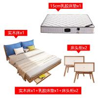 北欧床简约现代实木床1.5 m 1.8 米橡木床日式主卧床美式床双人床 +乳胶床垫+床头柜*2 1800mm*2000