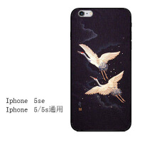iphone7苹果6s手机壳6plus硅胶xr软壳5s防摔8x情侣xs max新款女七