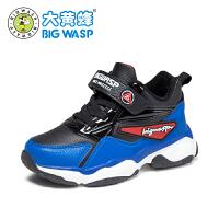 【1件2.5折价:99元】大黄蜂童鞋 男童二棉鞋2019新款小学生加绒保暖冬季鞋儿童运动鞋