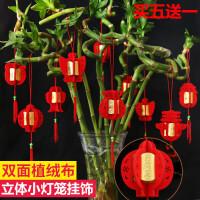 盆栽盆景 挂饰小挂件上小笼新年货过年转运竹装饰大红发财树布