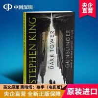 现货 英文原版小说 黑暗塔:枪手(电影版)枪侠 The Dark Tower The Gunslinger 斯蒂芬 金