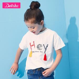 【夏新品,3折价:68】笛莎女童中大童短袖T恤2019夏装新款字母流苏款短袖T恤