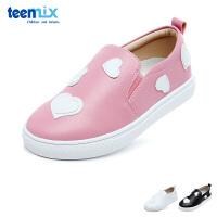 百丽天美意teenmix童鞋魔法爱心变色鞋女童滑板鞋儿童休闲鞋女生小板鞋 (5-13岁可选)