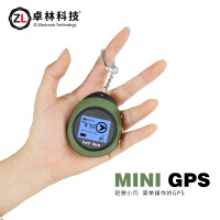 户外导航仪经纬度GPS坐标定位仪北斗手持gps手持机