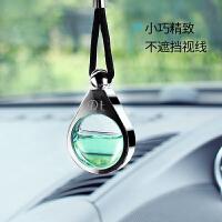 车载香水汽车悬挂式香水挂件除异味创意车内用香薰装饰品持久淡香