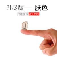 小米无线蓝牙耳机耳式迷你超小运动听歌音乐 小米mix2s 红米note5/5A PLAY手机通用