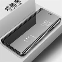 华为荣耀10手机壳COL-AL10电镀镜面皮套Co1防摔Honor10翻盖式huawei化为hono