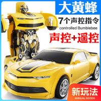 声控变形金刚大黄蜂机器人遥控汽车儿童玩具车男孩3-4-5-6岁7玩具