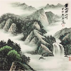 易天也《云水山川》著名画家