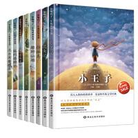 世界名著青少年版 世界名著全套正版 童年 小王子书正版 绿野仙踪 三四五六年级初中小学生课外阅读图书