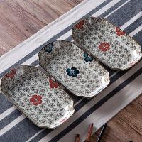 日式手绘陶瓷盘子长方形简约菜盘 家用创意餐具陶瓷盘水果盘鱼盘
