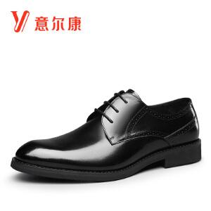 意尔康男鞋18秋新款商务正装系带绅士皮鞋婚鞋皮鞋
