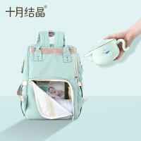 母婴宝妈包外出包 妈咪包双肩包大容量妈妈包