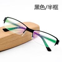 2018新时尚防护手机电脑眼镜辐射老花镜抗疲劳男老光远视眼0/50/75/5/200/500