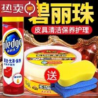 皮革护理剂皮具清洁剂皮包保养皮衣上光沙发清洗去污剂SN6311