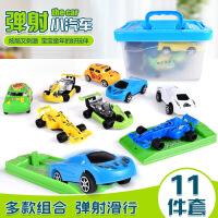 【悦乐朵玩具】儿童卡通弹射小汽车模型玩具11件套送收纳箱玩具模型车小汽车男孩3-6岁玩具