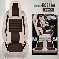 汽车坐垫四季通用新款全包围亚麻全包专用荞麦冬季布艺座套座椅套