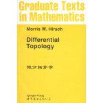 微分拓扑学(英文版) HIRSCH 世界图书出版公司 9787506200639