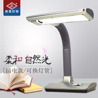 良亮护眼台灯儿童小学生学习做作业护眼灯书桌卧室床头灯11W插电
