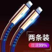江城 �I1送1�O果11����iPhone6充�器�6s手�C7plus快充�W充8X六加�L2米�_�7P平板��Xipad短xs