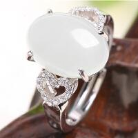 珠宝 和田玉戒指女款 白玉戒指玉石指环活口可调节 求婚结婚戒 送老婆节日礼品 带证书